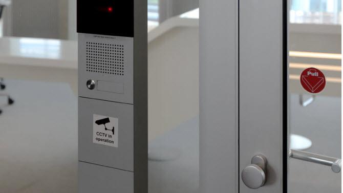 Brandschutztür - Rauchschutzelemente